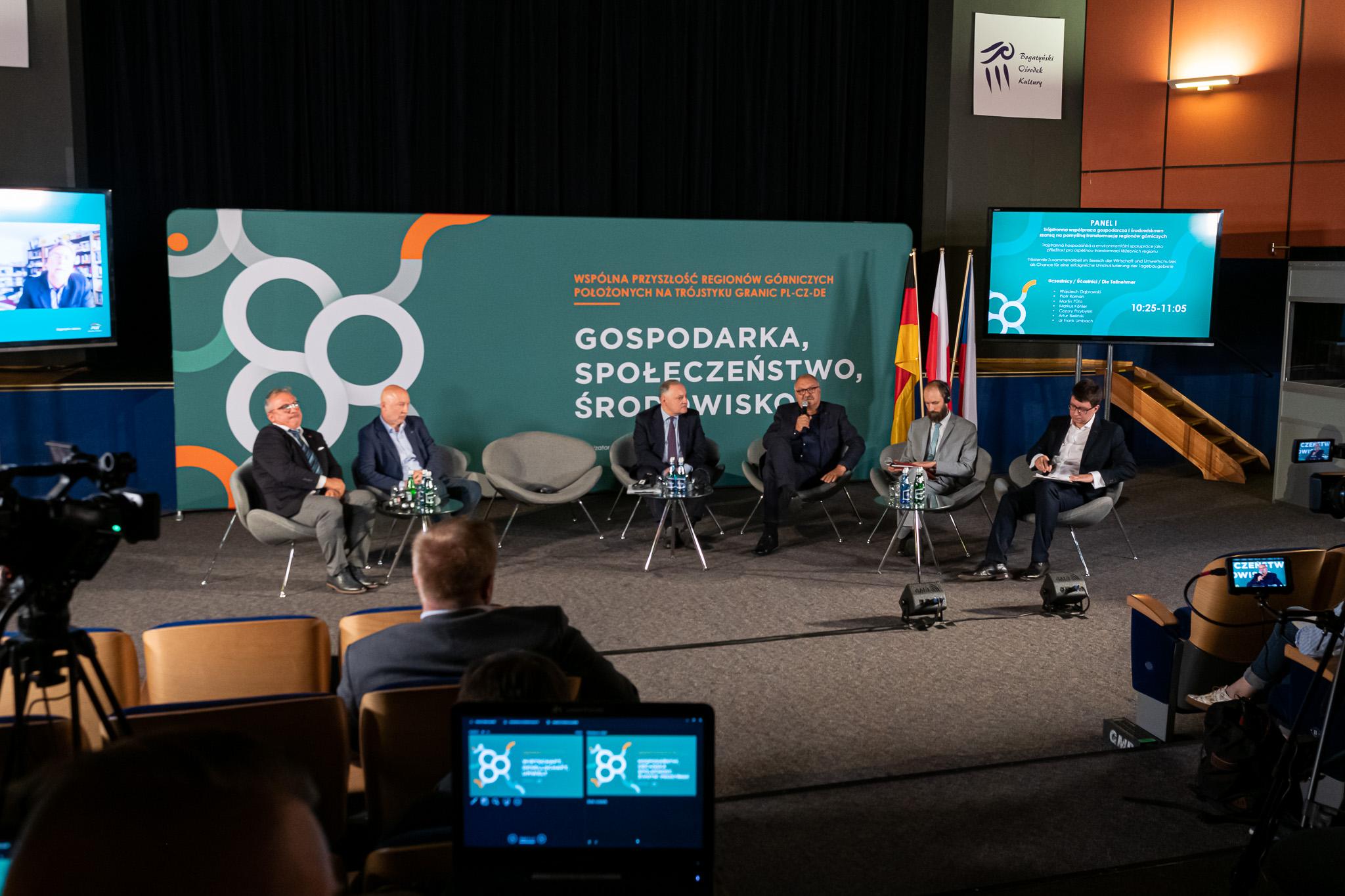 debata-pge-wspolna-przyszlosc-regionow-gorniczych-polozonych-w-trojstyku-granic-pl-cz-de-gospodarka-spoleczenstwo-srodowisko-.jpg