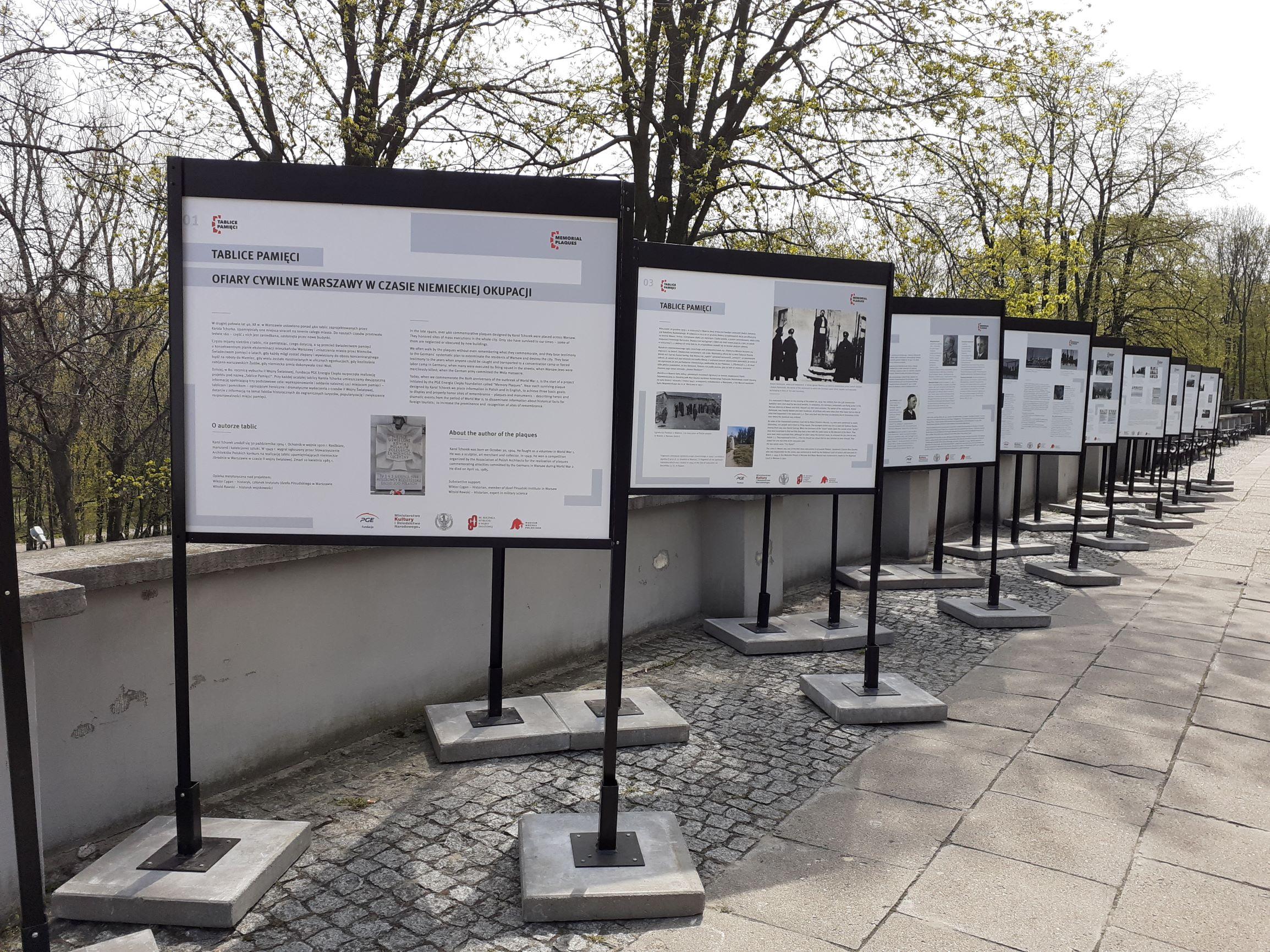 wystawa-tablice-pamieci-w-muzeum-wojska-polskiego-w-warszawie-1.jpg