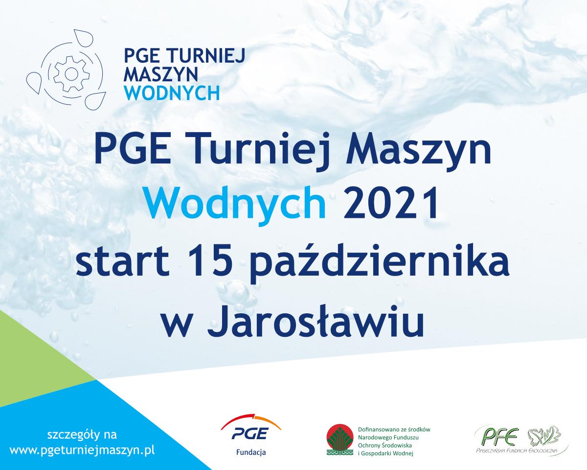 pge-turniej-maszyn-wodnych.png