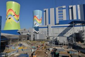 Elektrownia Opole PGE