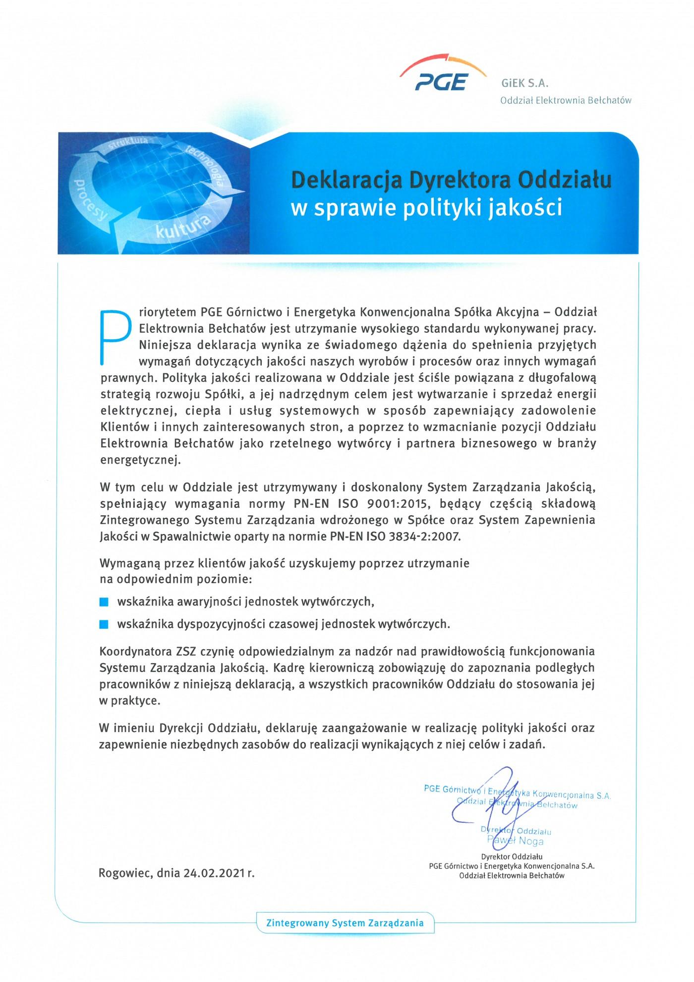deklaracja-polityki-jakosci-2021.jpg